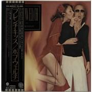 Bob Welch French Kiss Japan vinyl LP