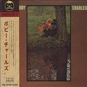 Click here for more info about 'Bobby Charles - Bobby Charles'
