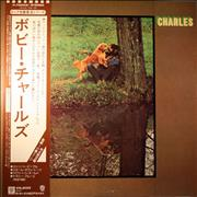 Bobby Charles Bobby Charles Japan vinyl LP Promo