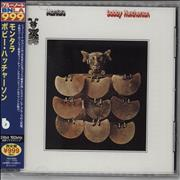 Click here for more info about 'Bobby Hutcherson - Montara'