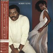 Click here for more info about 'Bobby King - Bobby King + Obi'