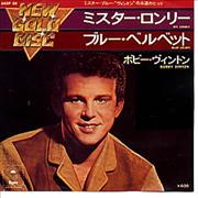 Click here for more info about 'Bobby Vinton - Mr Lonely'