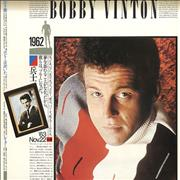 Click here for more info about 'Bobby Vinton - The Greatest Hits'