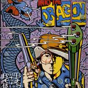 Click here for more info about 'Bomb The Bass - Into The Dragon'