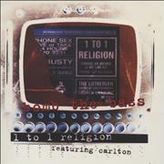 Click here for more info about 'Bomb The Bass - One To One Religion'