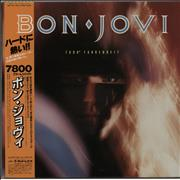 Click here for more info about 'Bon Jovi - 7800º Fahrenheit - Complete'