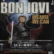 Click here for more info about 'Because We Can Tour: Live In Tokyo'