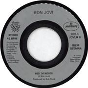 "Bon Jovi Bed Of Roses - Jukebox UK 7"" vinyl"