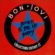 Click here for more info about 'Bon Jovi - Born To Be My Baby - EX'