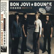 Click here for more info about 'Bon Jovi - Bounce'