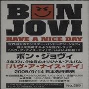 Click here for more info about 'Bon Jovi - Have A Nice Day - Snippets'