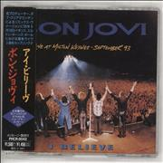 Click here for more info about 'Bon Jovi - I Believe'