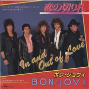 Click here for more info about 'Bon Jovi - In And Out Of Love'