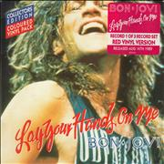 Click here for more info about 'Bon Jovi - Lay Your Hands On Me - Red/Blue/White pack / EX'