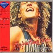 Click here for more info about 'Bon Jovi - Lay Your Hands On Me + Obi'