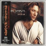 Click here for more info about 'Bon Jovi - Lie To Me - Part 2'