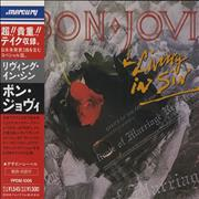 Click here for more info about 'Bon Jovi - Living In Sin'