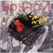 "Bon Jovi Living In Sin UK 7"" vinyl"