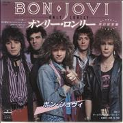 Click here for more info about 'Bon Jovi - Only Lonely'