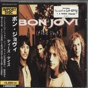 Click here for more info about 'Bon Jovi - These Days + oBI'