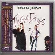 Click here for more info about 'Bon Jovi - These Days'