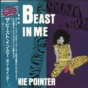 Click here for more info about 'Bonnie Pointer - The Beast In Me + Obi'