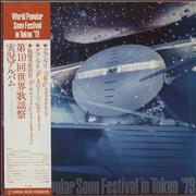 Click here for more info about 'Bonnie Tyler - World Popular Song Festival In Tokyo '79 + obi'