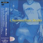 Click here for more info about 'Boo Radleys - The Summertime Rocks'