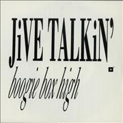 Click here for more info about 'Boogie Box High - Jive Talkin''