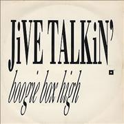 Click here for more info about 'Jive Talkin''