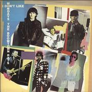 Click here for more info about 'Boomtown Rats - I Don't Like Mondays + p/s'