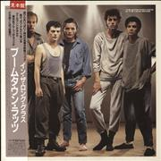 Click here for more info about 'Boomtown Rats - In The Long Grass'