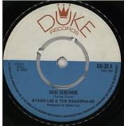 Click here for more info about 'Boris Gardiner - Elizabethan Reggae - 3rd'