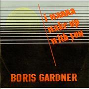 Click here for more info about 'Boris Gardiner - I Want To Wake Up With You'