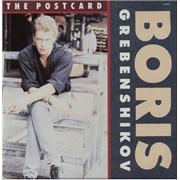 Click here for more info about 'Boris Grebenshikov - The Postcard'