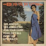 Click here for more info about 'Bow Wow Wow - See Jungle! See Jungle! - Anabella Sleeve'