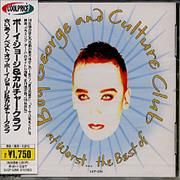 Click here for more info about 'Boy George - At Worst The Best Of'
