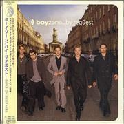 Click here for more info about 'Boyzone - ...By Request'