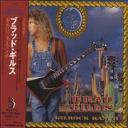 Brad Gillis Gilrock Ranch Japan CD album Promo