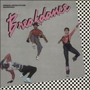 Click here for more info about 'Breakdance (movie) - Breakdance - gold stamp'
