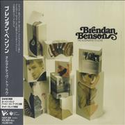 Click here for more info about 'Brendan Benson - The Alternative To Love'