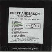 Click here for more info about 'Brett Anderson - Slow Attack'