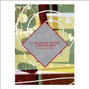 Click here for more info about 'Brian Eno - 77 Million Paintings - Second Edition'