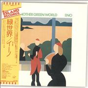 Brian Eno Another Green World Japan SHM CD