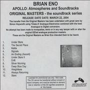 Click here for more info about 'Brian Eno - Apollo: Atmospheres And Soundtracks'