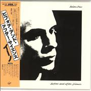Brian Eno Before And After Science Japan SHM CD