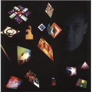 Brian Eno My Squelchy Life - RSD 15 UK 2-LP vinyl set