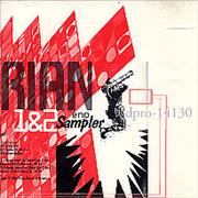 Click here for more info about 'Brian Eno - Sampler'