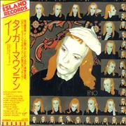 Brian Eno Taking Tiger Mountain [By Strategy] Japan SHM CD