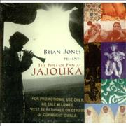 Click here for more info about 'Brian Jones - Presents The Pipes Of Pan At Jajouka - gold promo stamped'